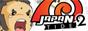 Japan Tide 5-6 Mars 2011